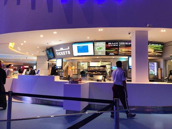 السينما Riyadh Park